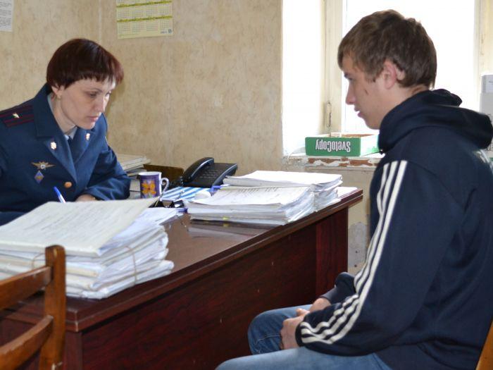 Филиал по красноармейскому району фку уии гуфсин россии по самарской области